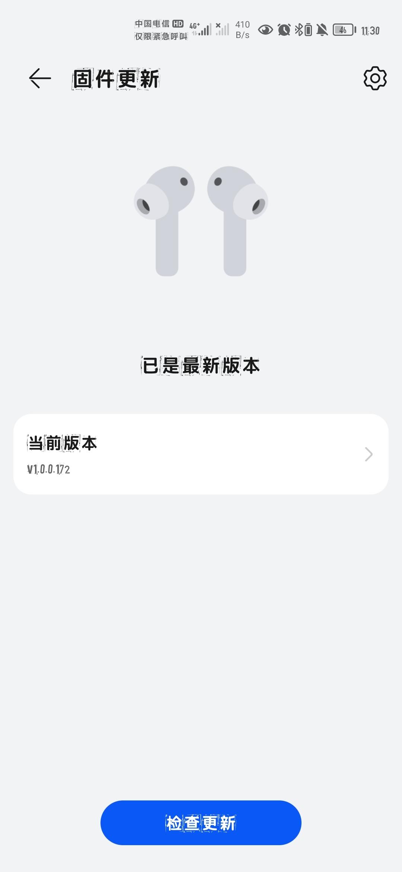Screenshot_20210608_113003_com.huawei.smarthome.jpg