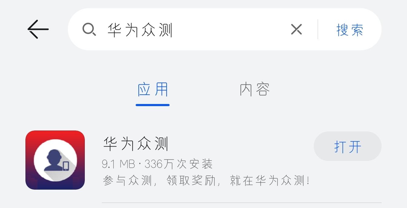 Screenshot_20210608_162015.jpg