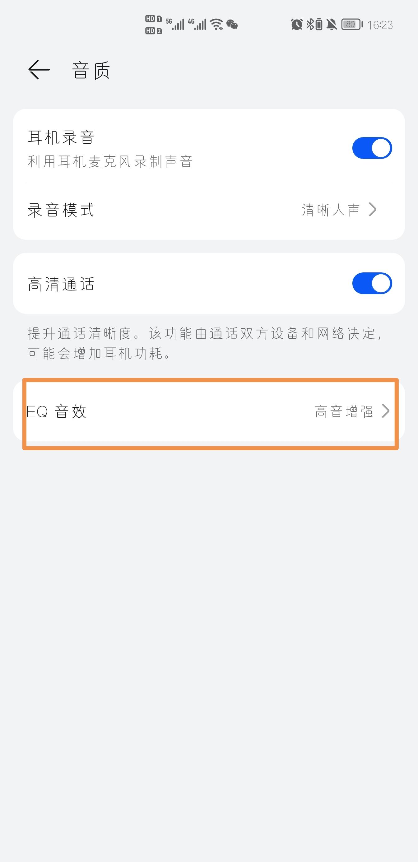 Screenshot_20210608_162320.jpg