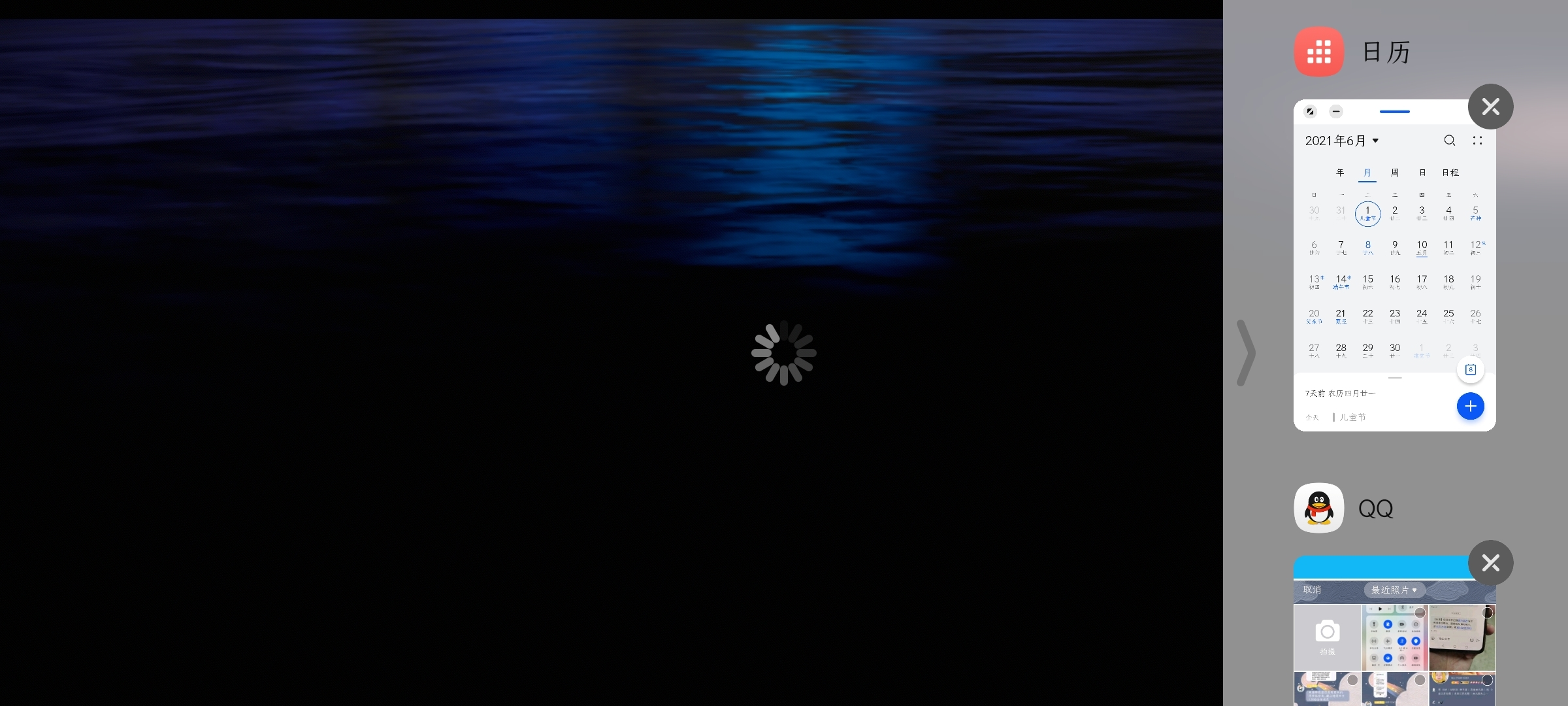 Screenshot_20210608_163626_com.netease.sky.aligames.jpg