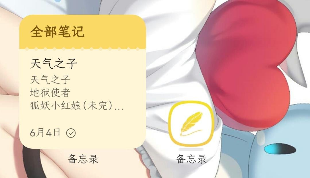 Screenshot_20210608_171617_com.huawei.android.launcher_edit_24860764532664.jpg