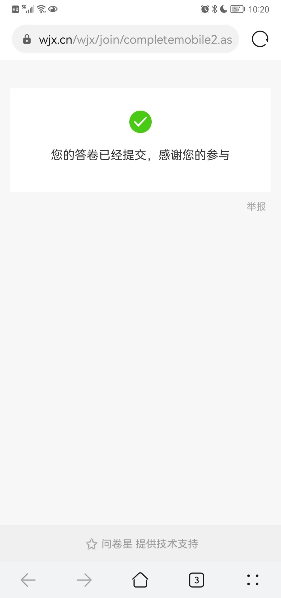 Screenshot_20210608_222037_com.huawei.browser.jpg