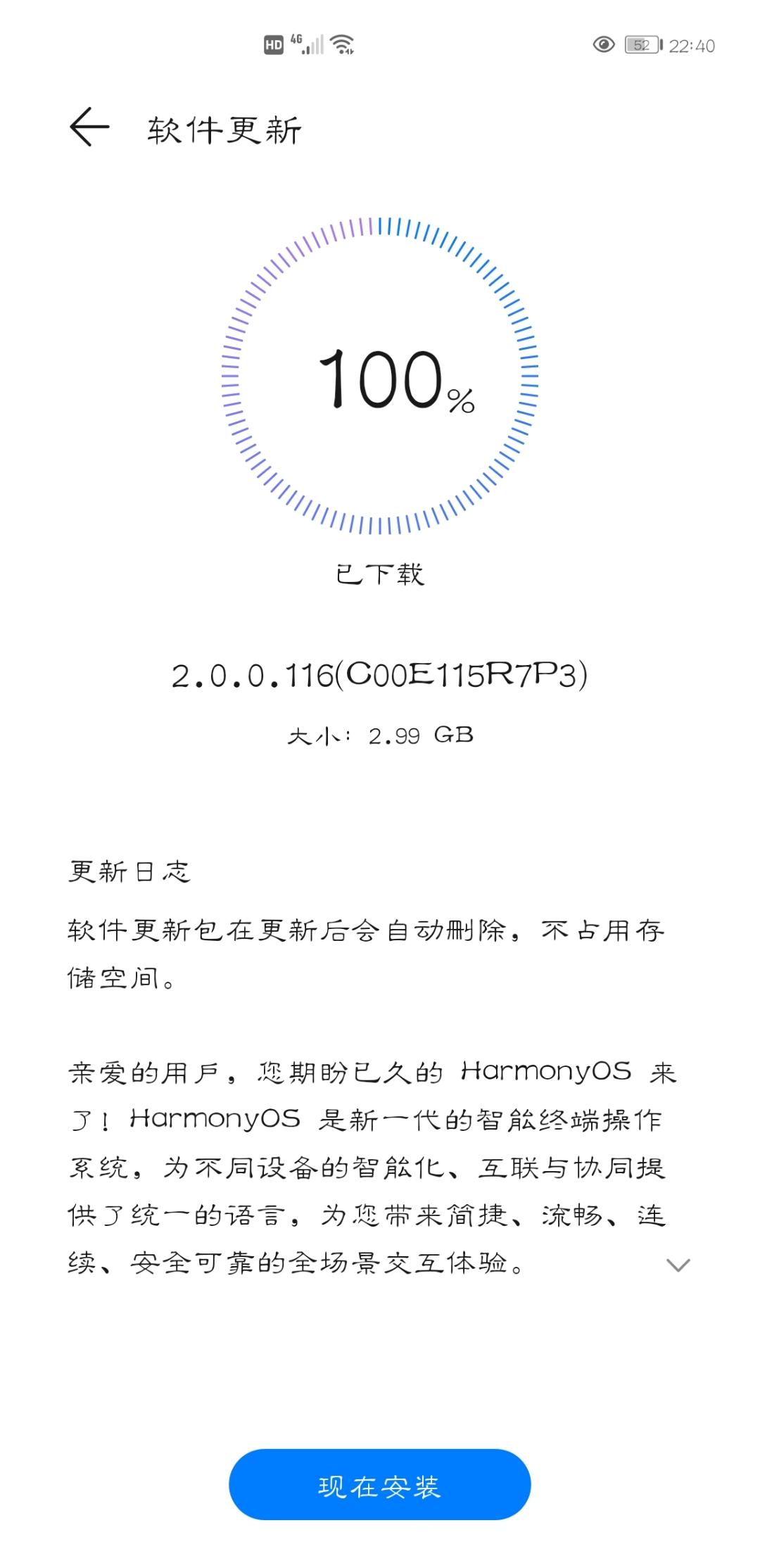 Screenshot_20210608_224018_com.huawei.android.hwouc.jpg