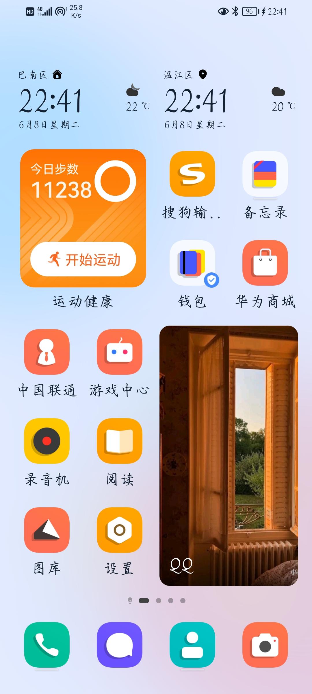 Screenshot_20210608_224100_com.huawei.android.launcher.jpg