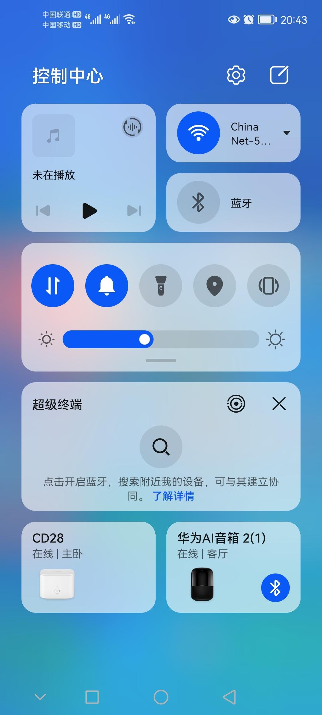 Screenshot_20210608_204344_com.huawei.android.launcher.jpg
