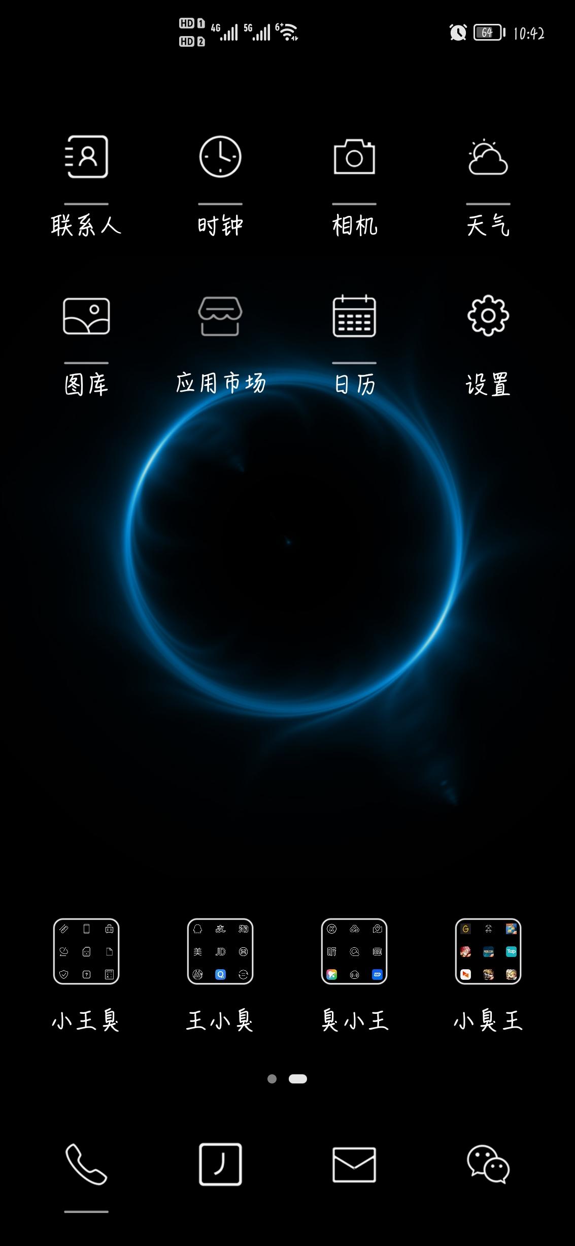 Screenshot_20210608_224202_com.huawei.appmarket.jpg