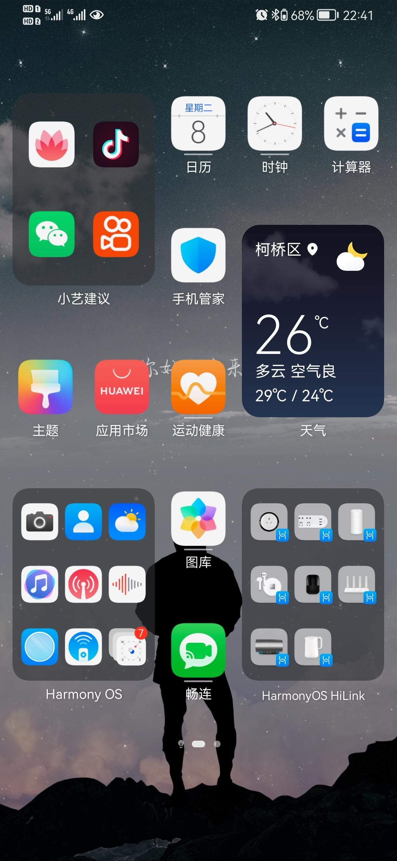 Screenshot_20210608_224118_com.huawei.android.launcher.jpg