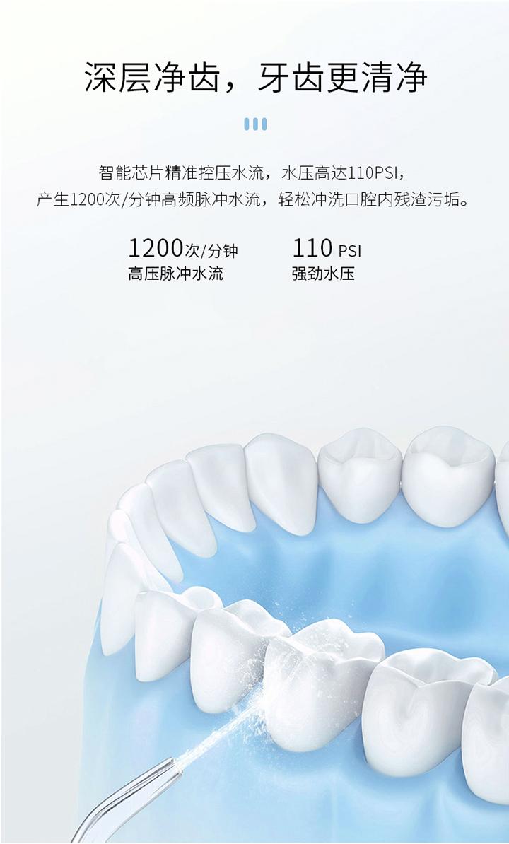 牙刷_03.jpg