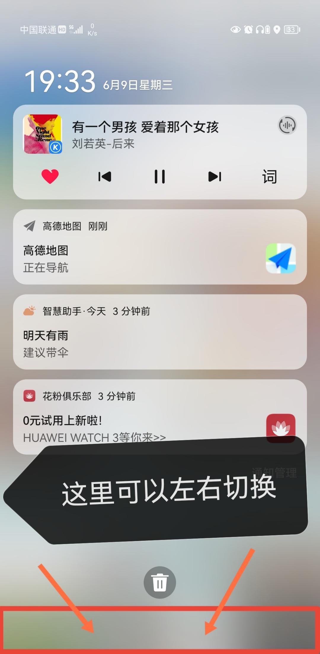 Screenshot_20210609_193303_com.android.gallery3d_edit_31867811952949.jpg
