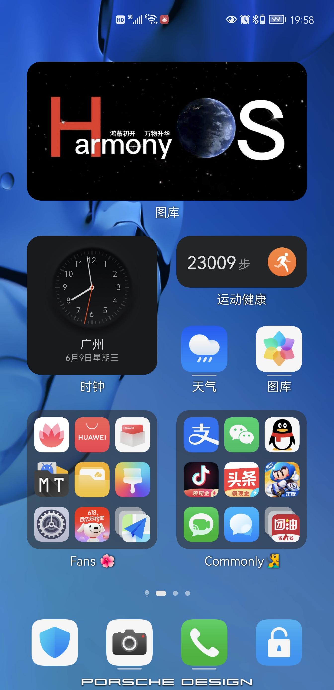Screenshot_20210609_195832_com.huawei.android.launcher.jpg