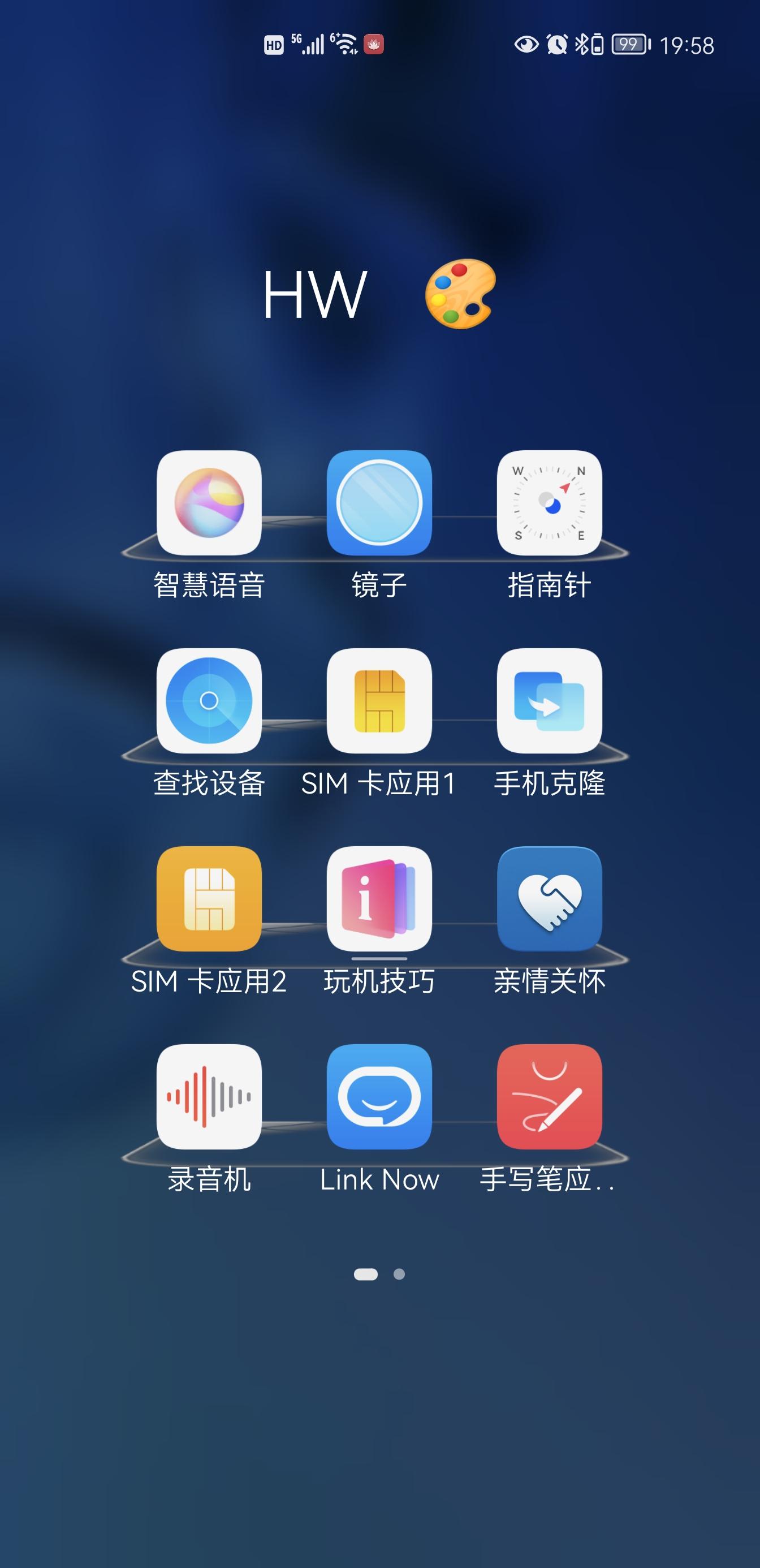 Screenshot_20210609_195840_com.huawei.android.launcher.jpg