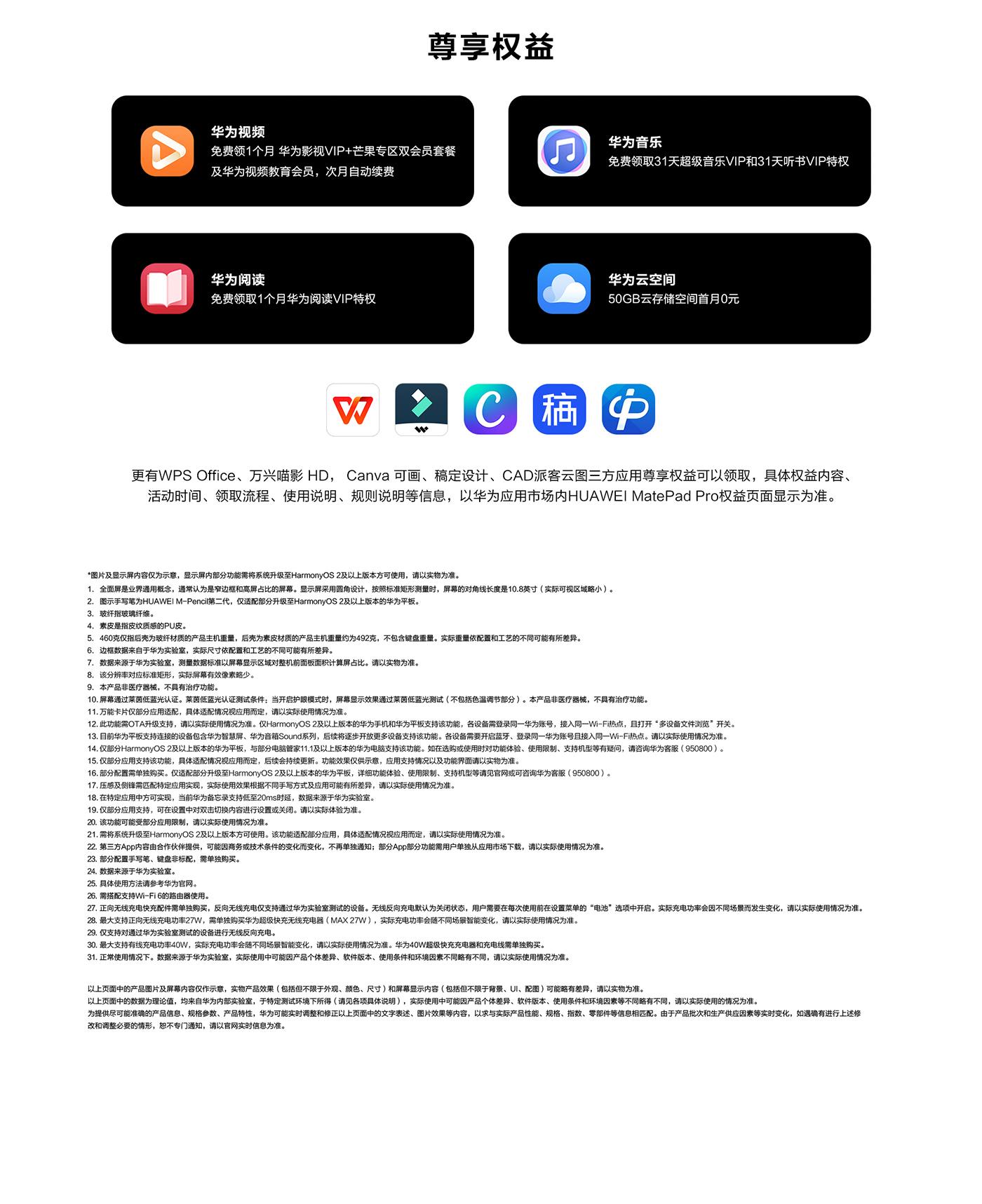 PAD10_13.jpg