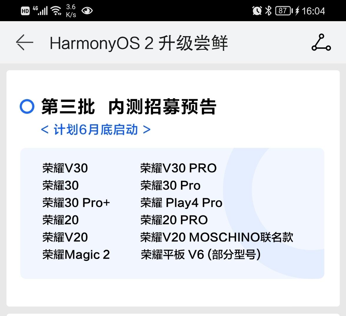 Screenshot_20210610_160416.jpg