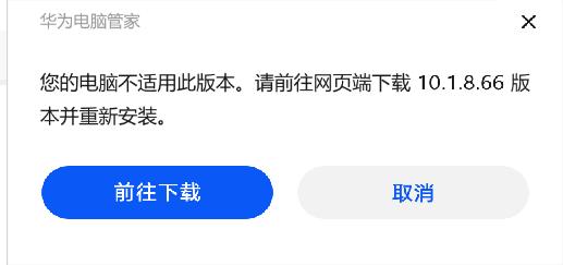 QQ截图20210610161423.png