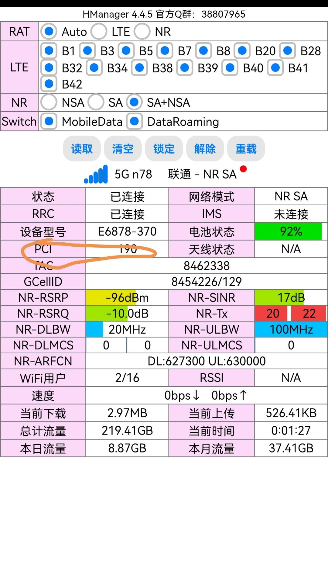 Screenshot_20210610_195226.jpg