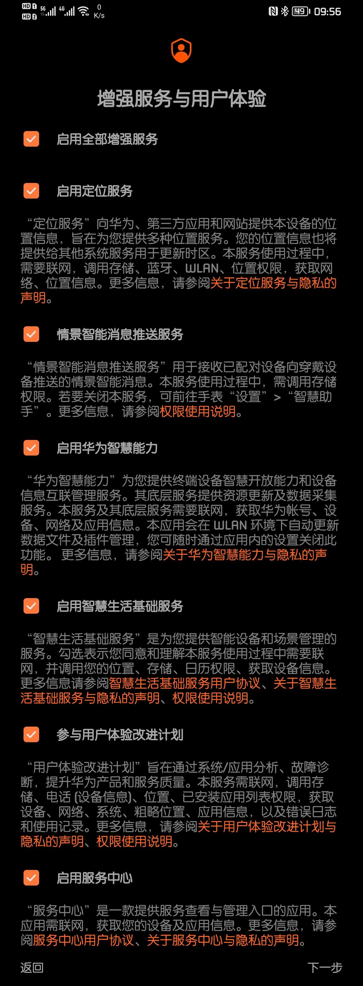 Screenshot_20210611_095625_com.huawei.health.jpg