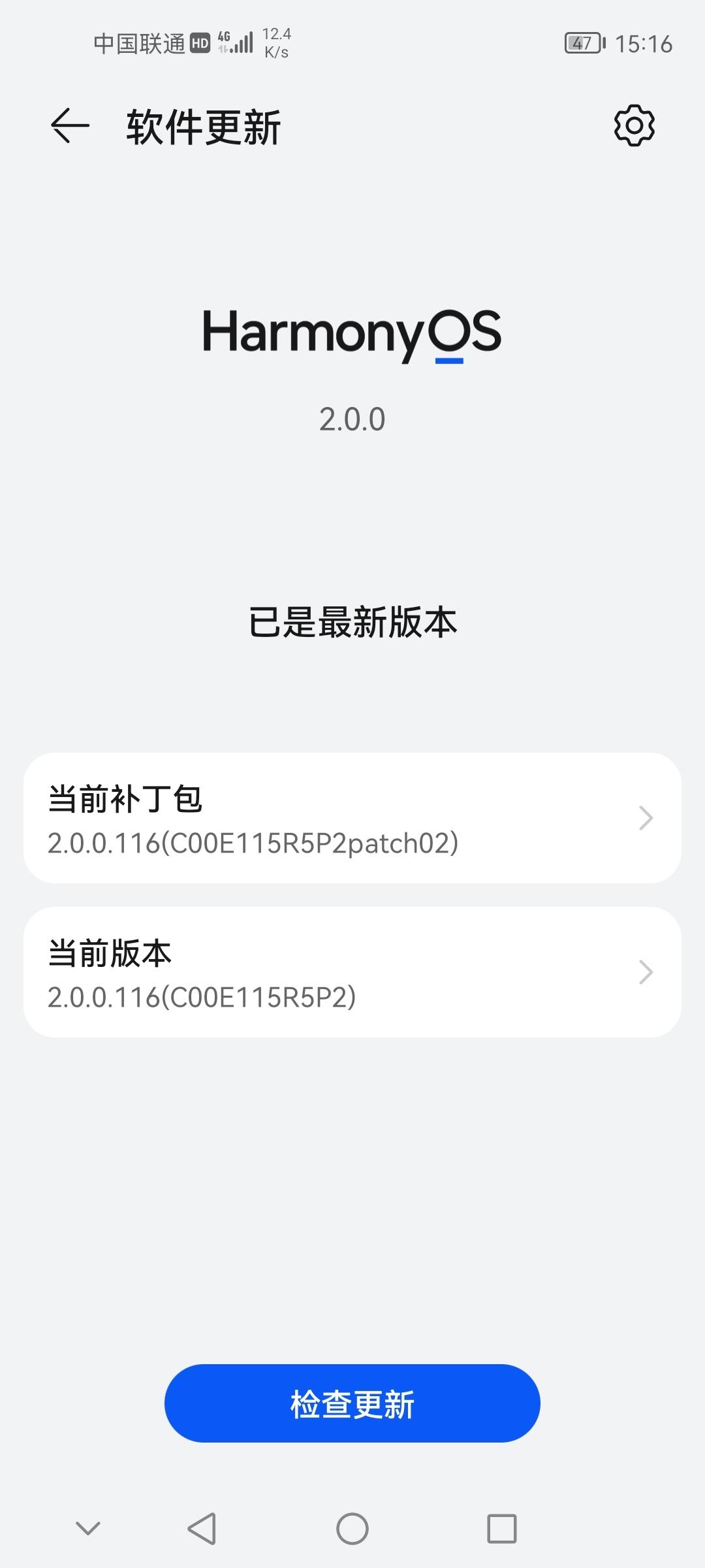 Screenshot_20210611_151654_com.huawei.android.hwouc.jpg