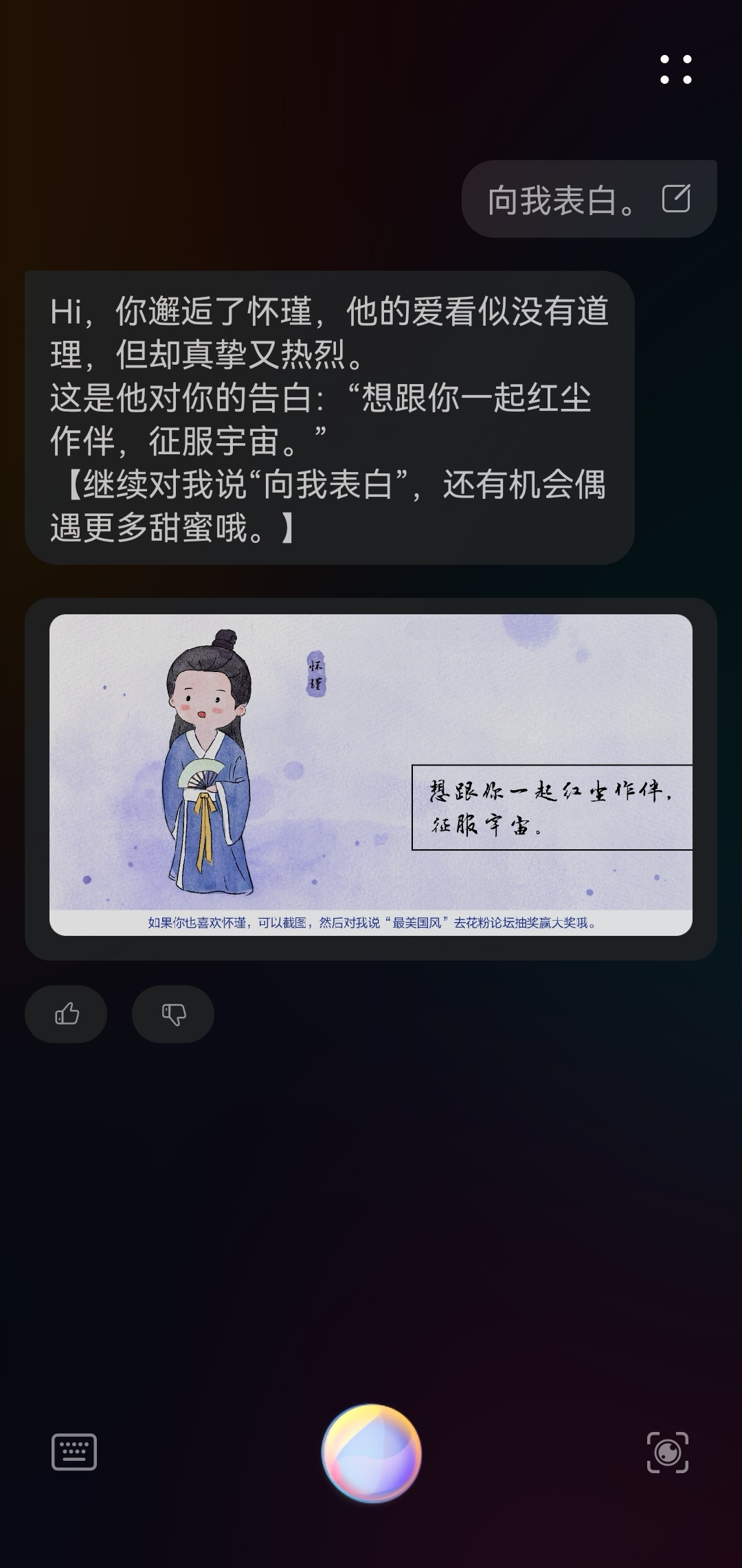 Screenshot_20210611_164037_com.huawei.vassistant_edit_2607760310539.jpg