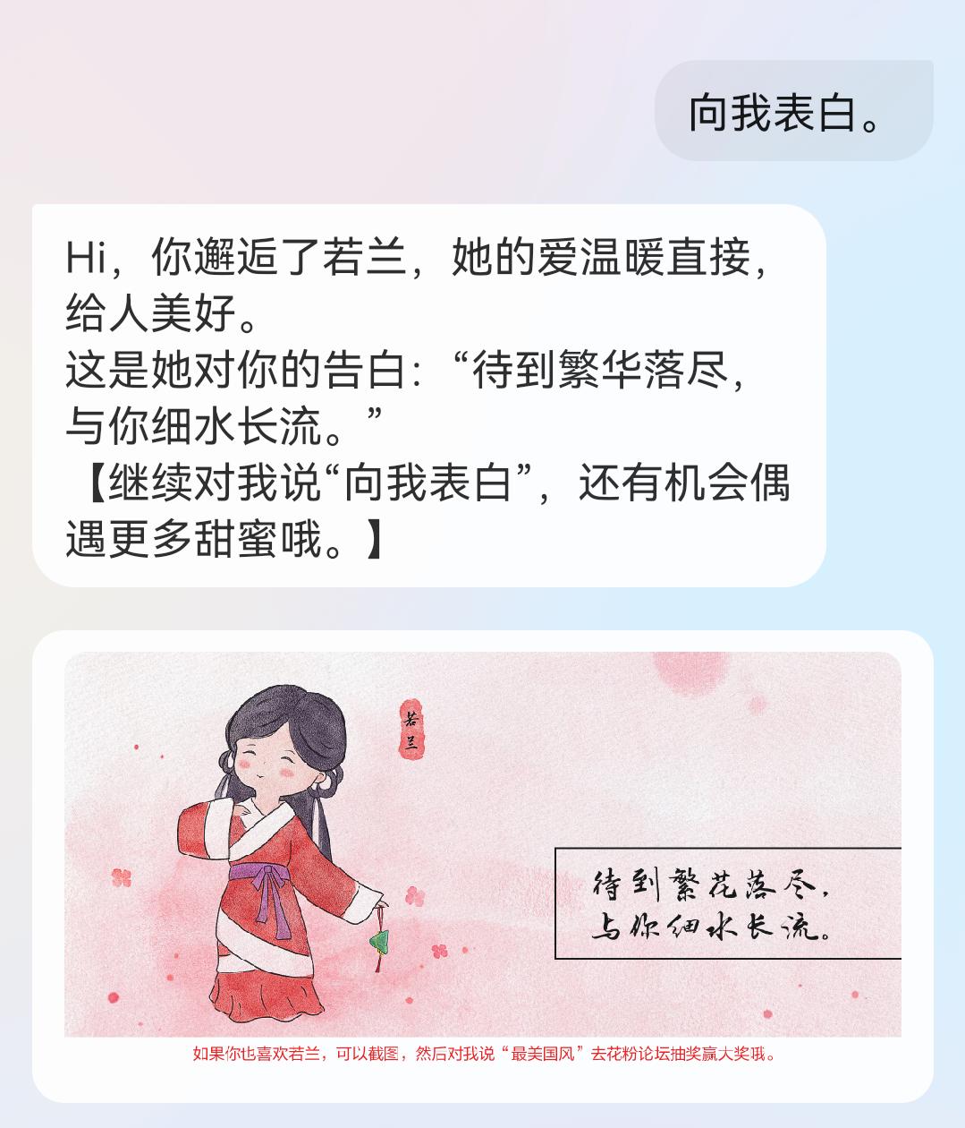 Screenshot_20210611_164858_com.huawei.vassistant.png