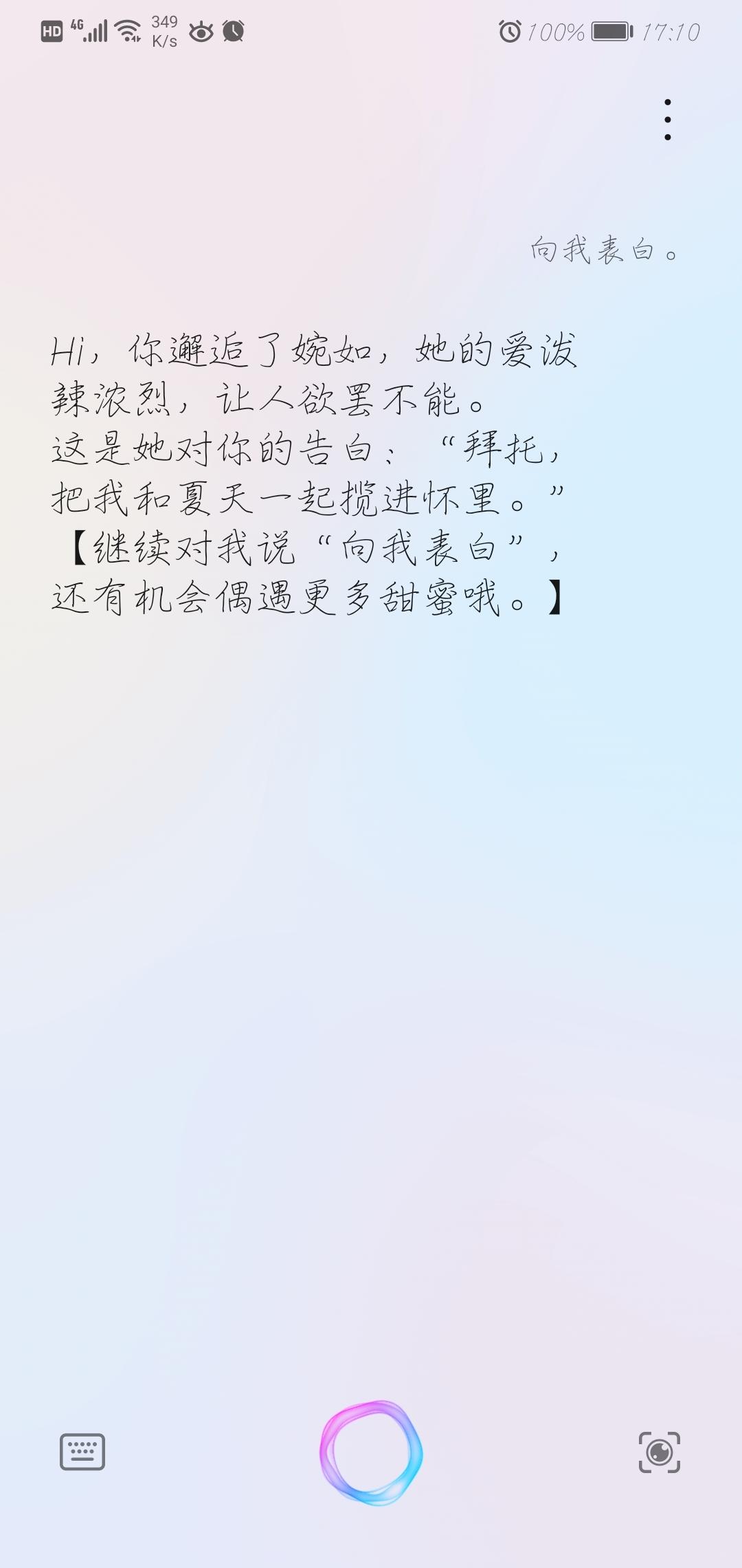 Screenshot_20210611_171039_com.huawei.vassistant.jpg