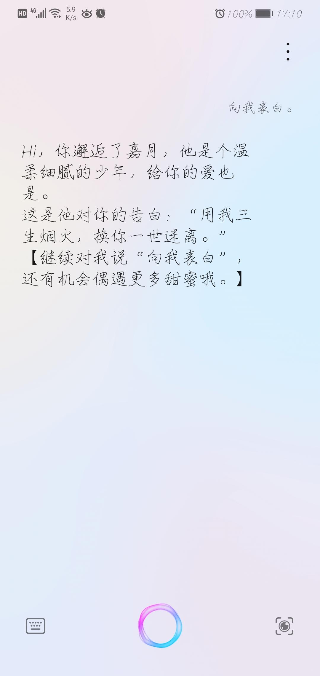 Screenshot_20210611_171004_com.huawei.vassistant.jpg
