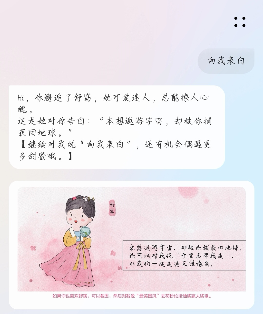 Screenshot_20210611_180033_com.huawei.vassistant_edit_62065362734799.jpg