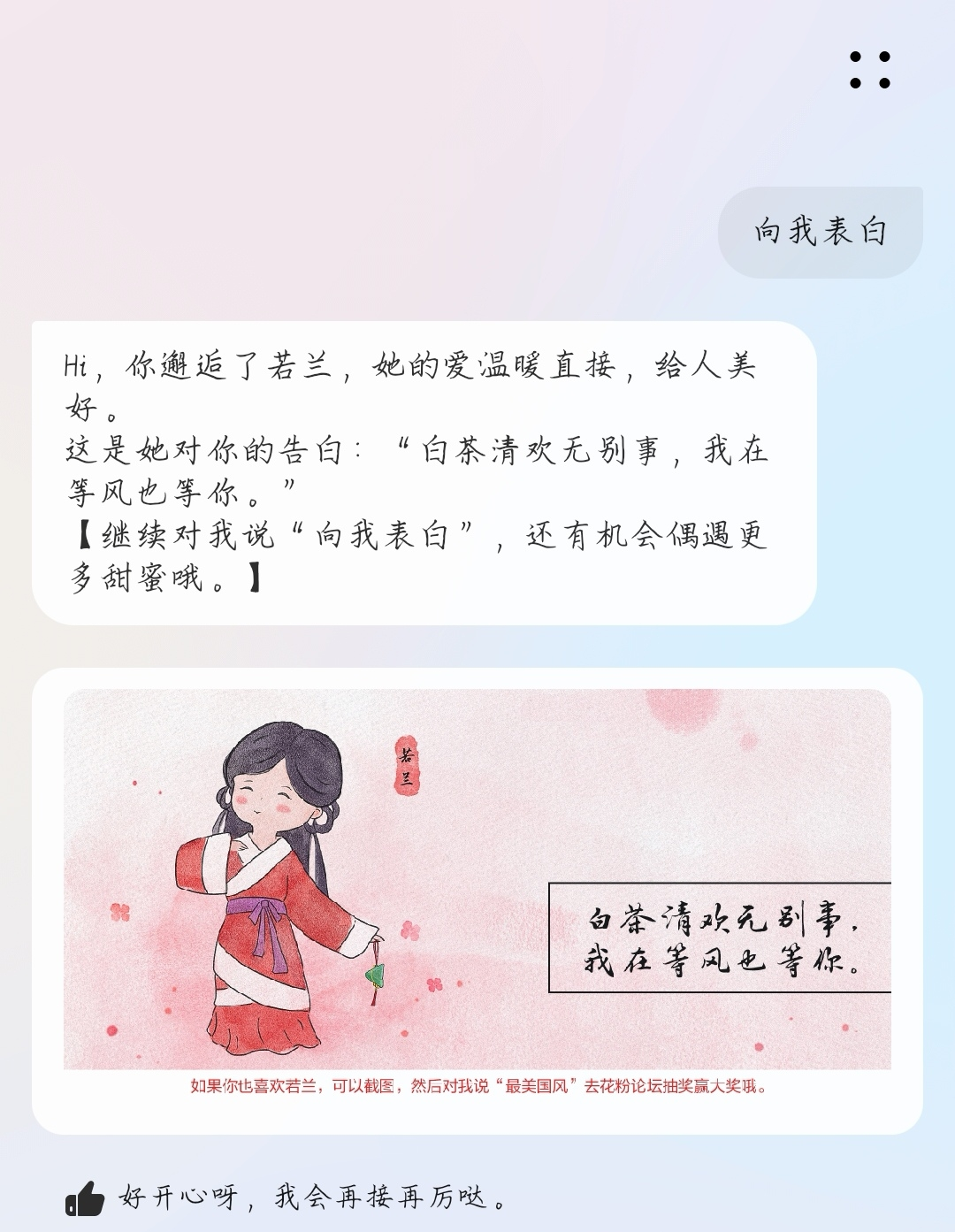 Screenshot_20210611_180304_com.huawei.vassistant_edit_62073647594694.jpg