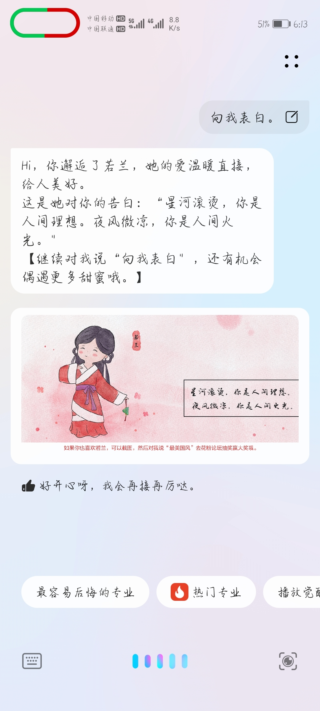 Screenshot_20210611_181346_com.huawei.vassistant.jpg