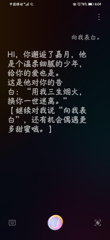 Screenshot_20210611_180405_com.huawei.vassistant.jpg