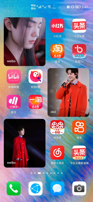 Screenshot_20210611_174713_com.huawei.android.launcher.jpg