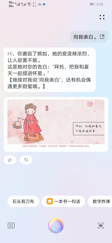 Screenshot_20210611_183945_com.huawei.vassistant.jpg
