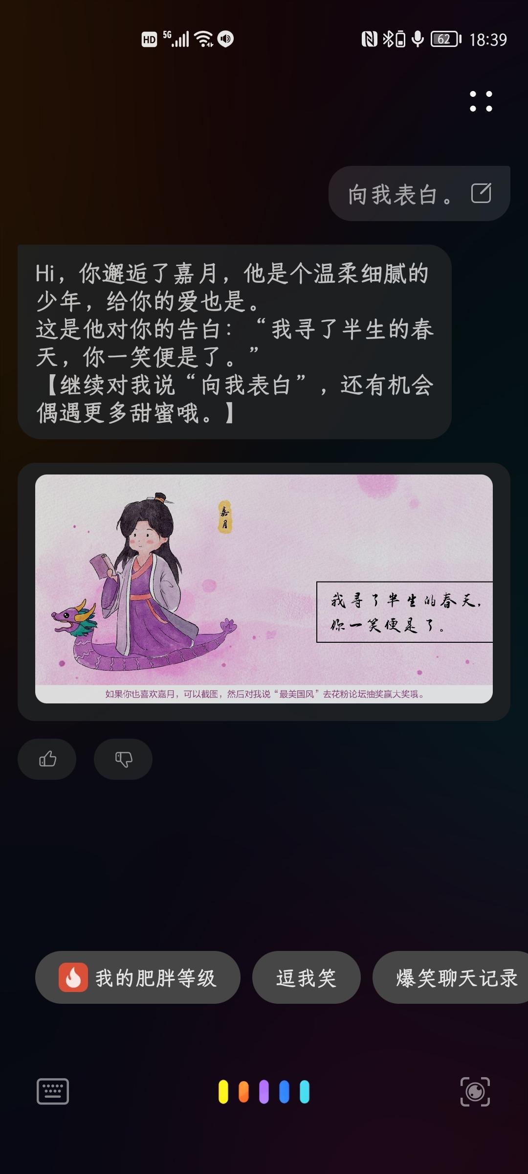 Screenshot_20210611_183911_com.huawei.vassistant.jpg