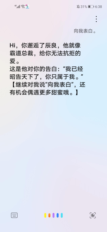 Screenshot_20210611_183817_com.huawei.vassistant.jpg