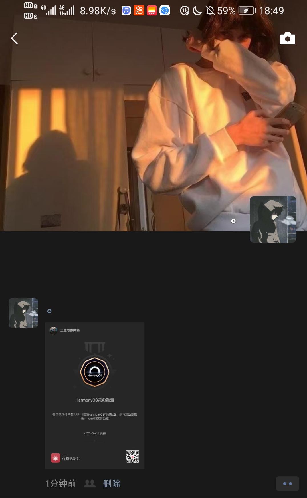 Screenshot_20210611_184936_com.tencent.mm.png