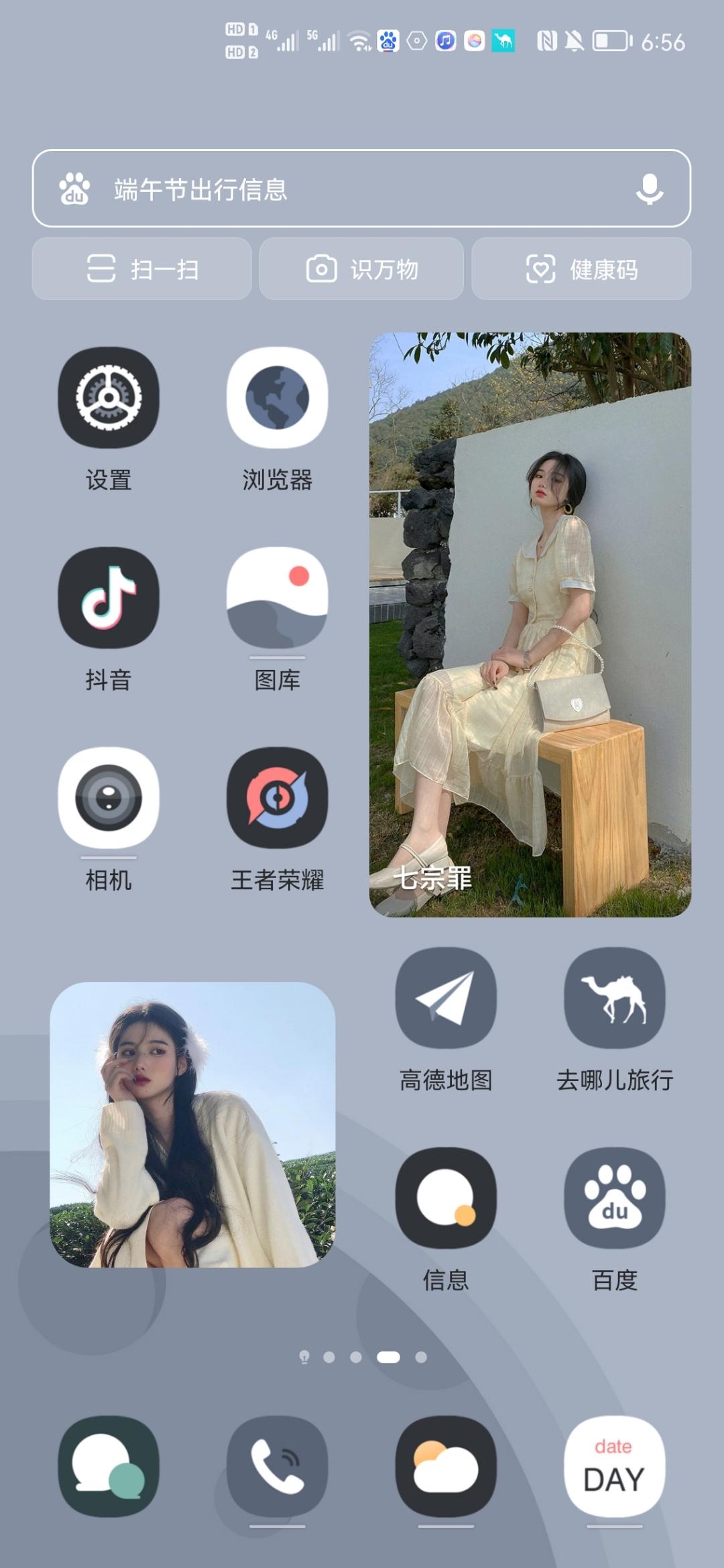 Screenshot_20210611_185614_com.huawei.android.launcher.jpg
