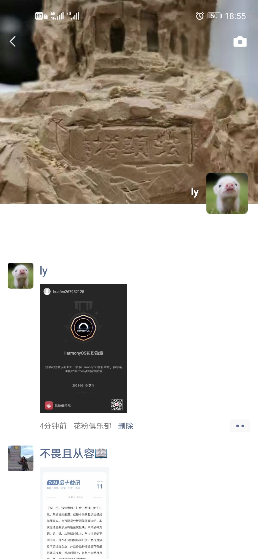 Screenshot_20210611_185537_com.tencent.mm.jpg