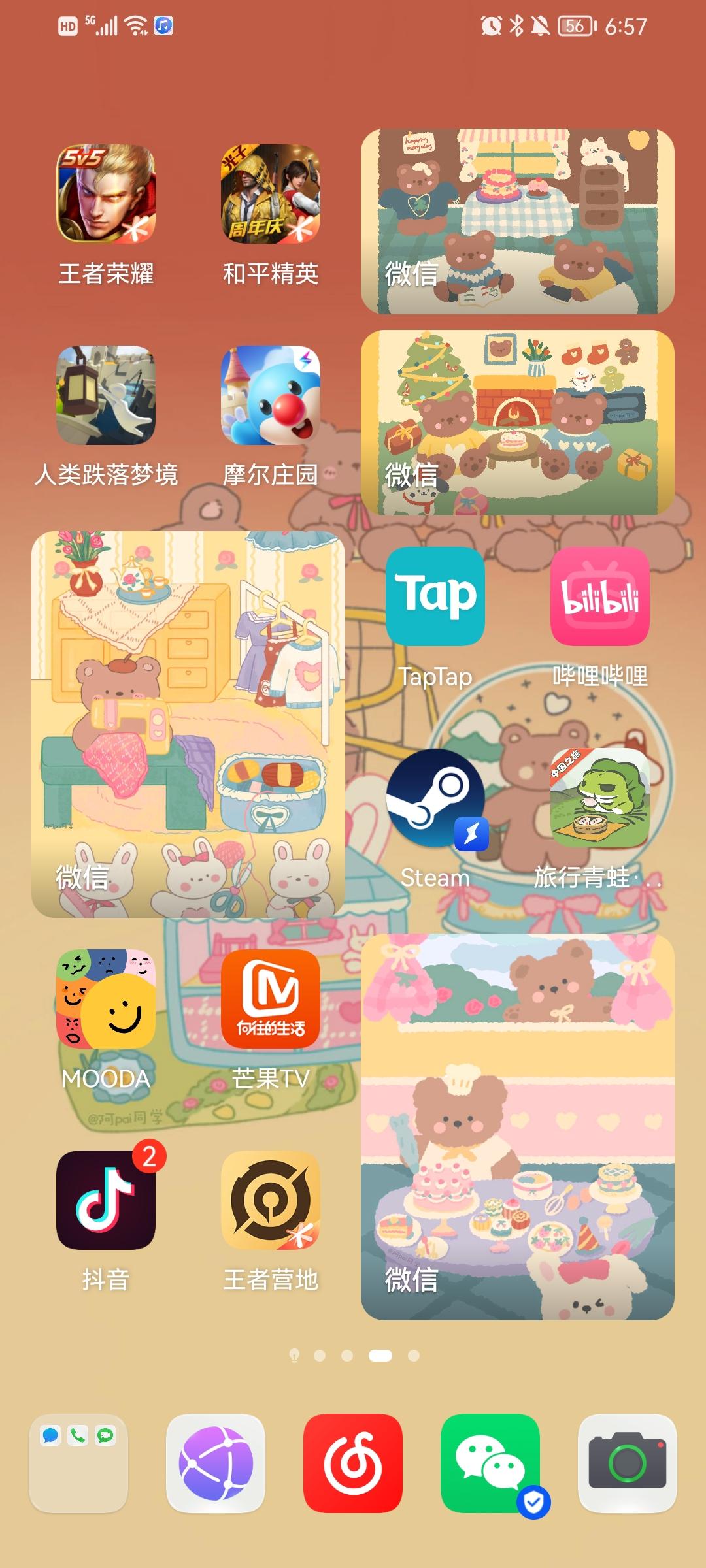 Screenshot_20210611_185726_com.huawei.android.launcher.jpg