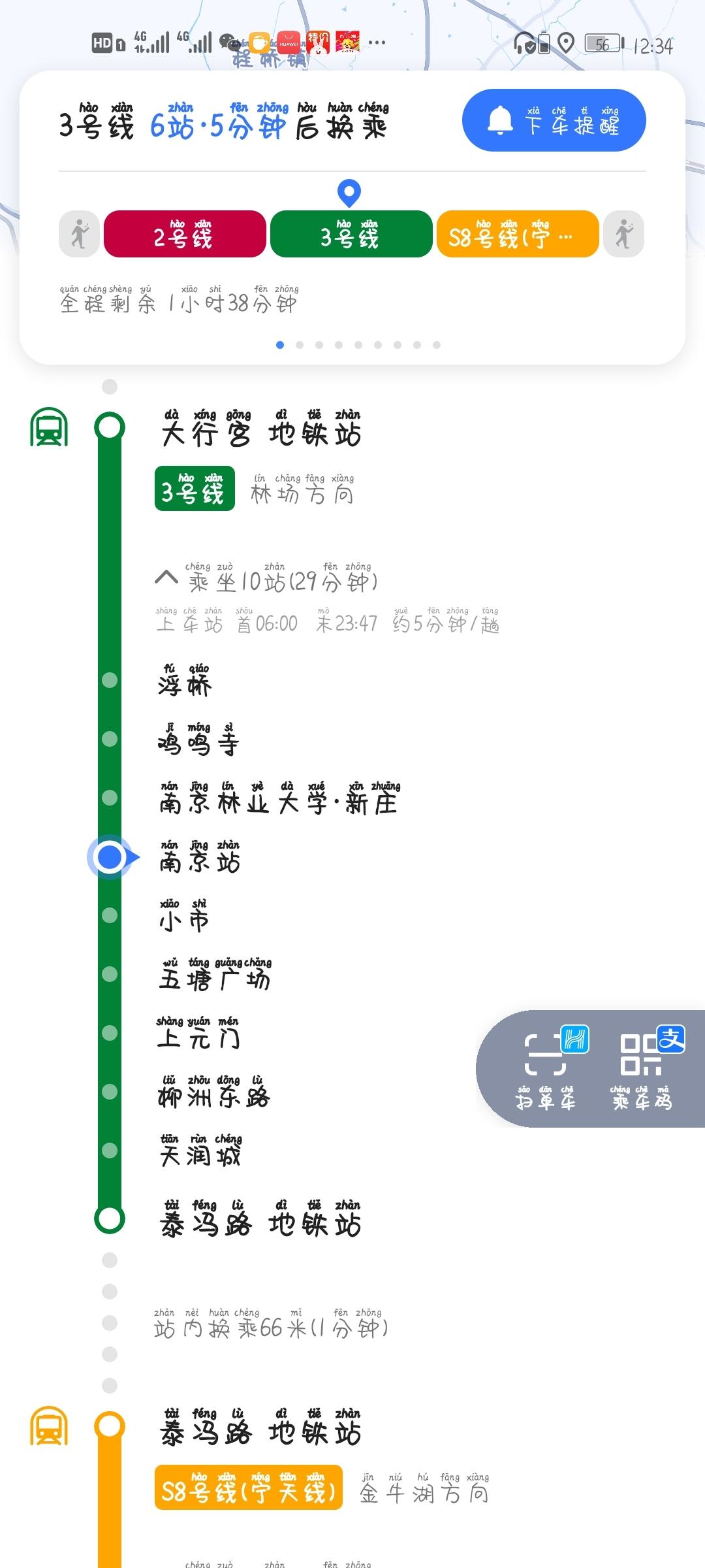 Screenshot_20210605_123440_com.autonavi.minimap.jpg