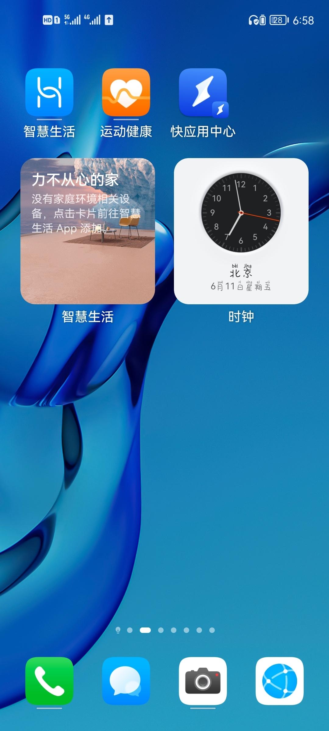 Screenshot_20210611_185817_com.huawei.android.launcher.jpg