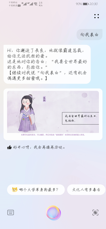 Screenshot_20210611_203034_com.huawei.vassistant.jpg