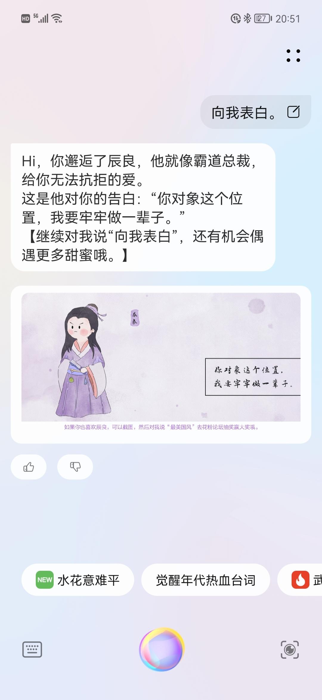 Screenshot_20210611_205144_com.huawei.vassistant.jpg