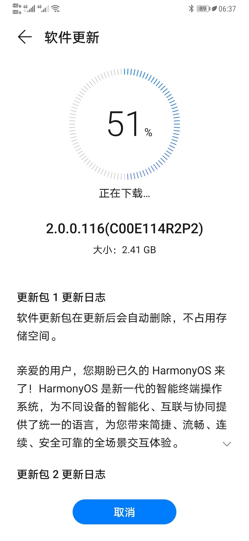 Screenshot_20210611_063713_com.huawei.android.hwouc.jpg