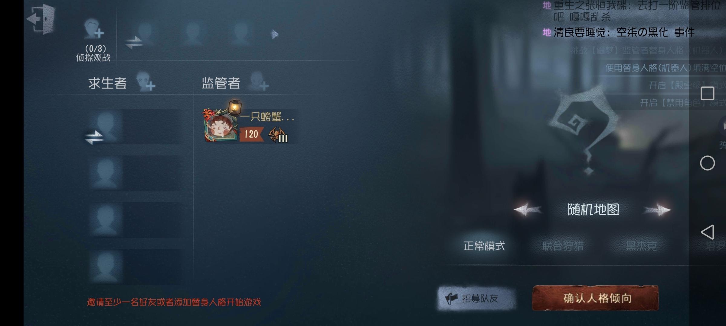 Screenshot_20210611_204957_com.netease.dwrg.huawei.jpg