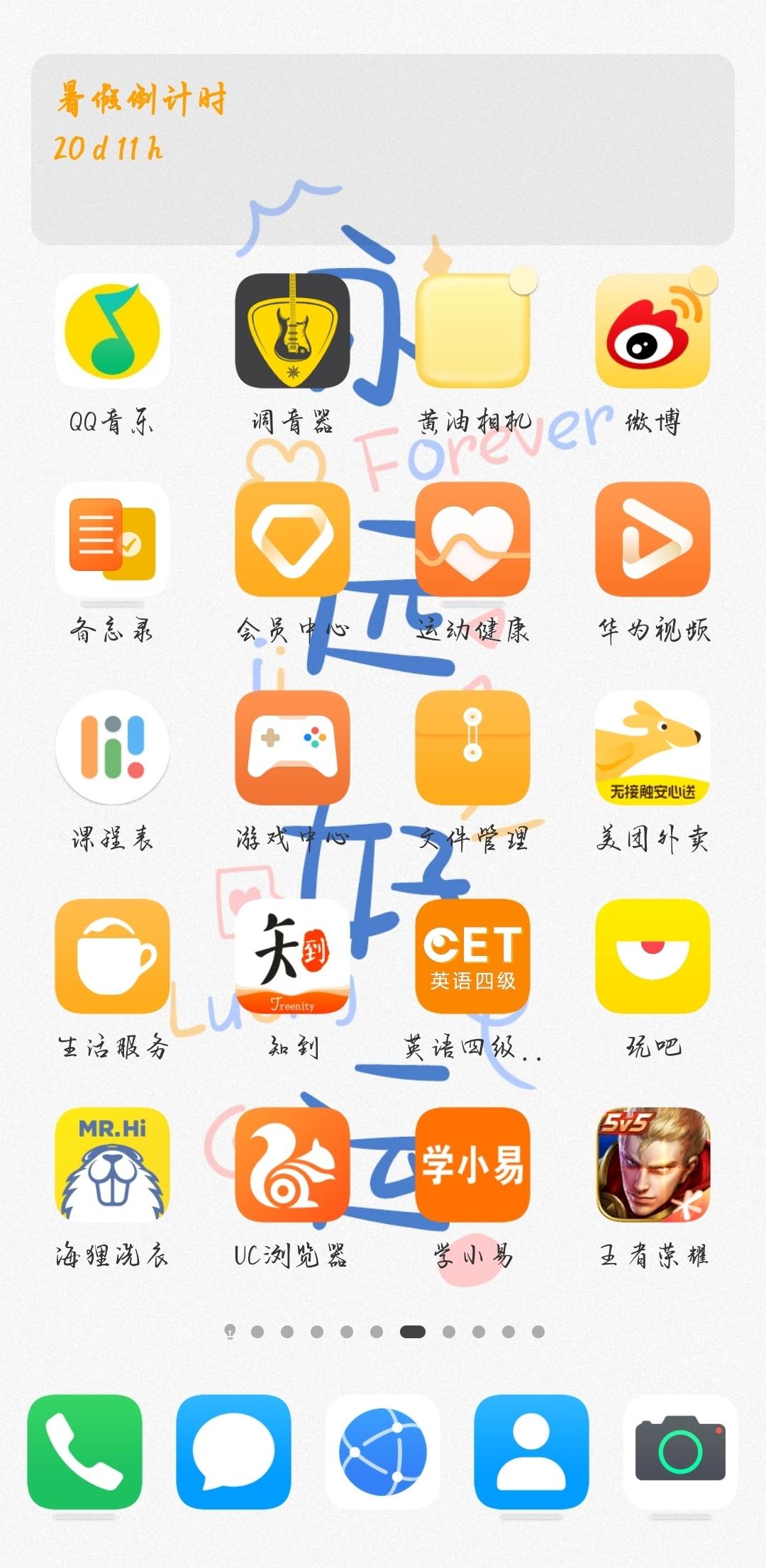 Screenshot_20210611_123851_com.huawei.android.launcher_edit_152767506512105.jpg