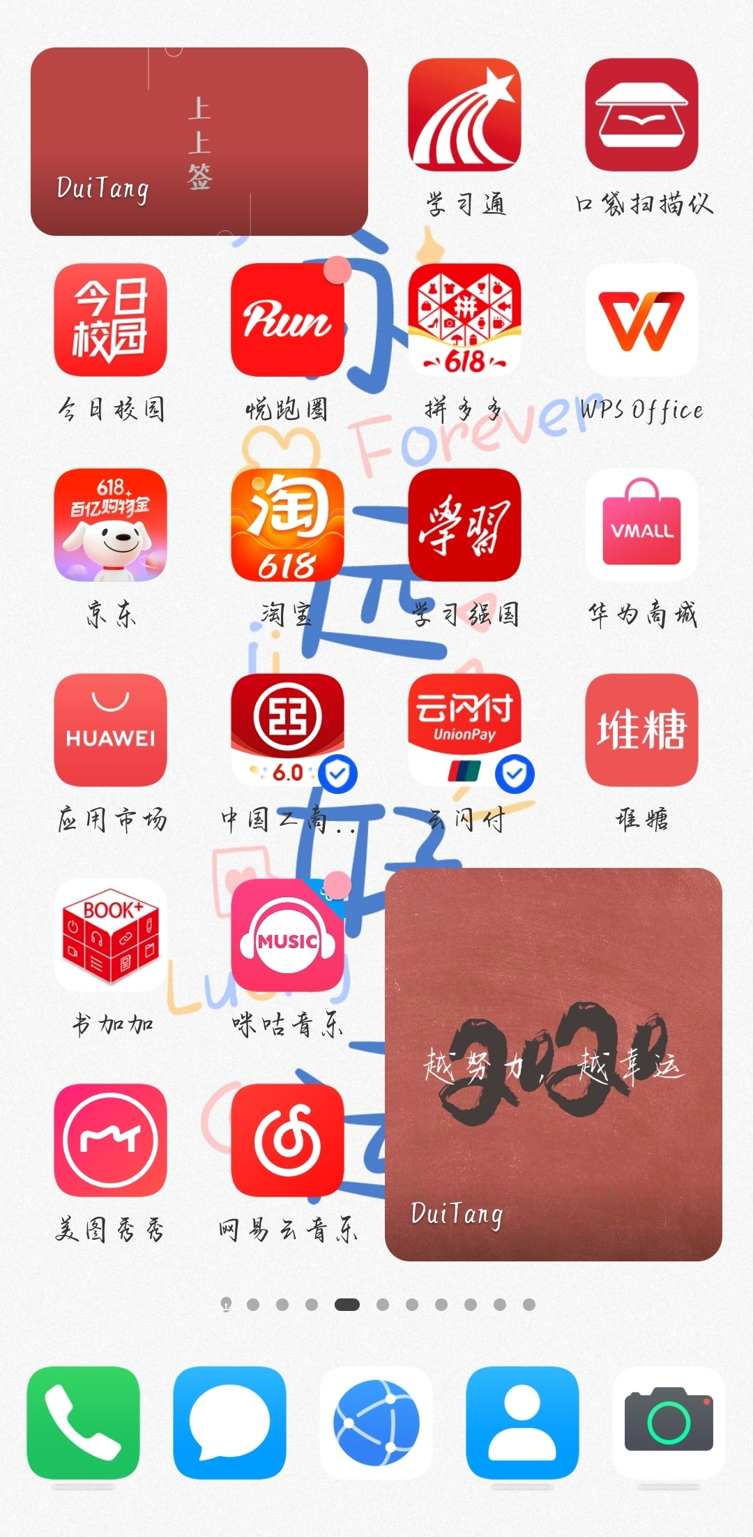 Screenshot_20210611_123849_com.huawei.android.launcher_edit_152762732919919.jpg