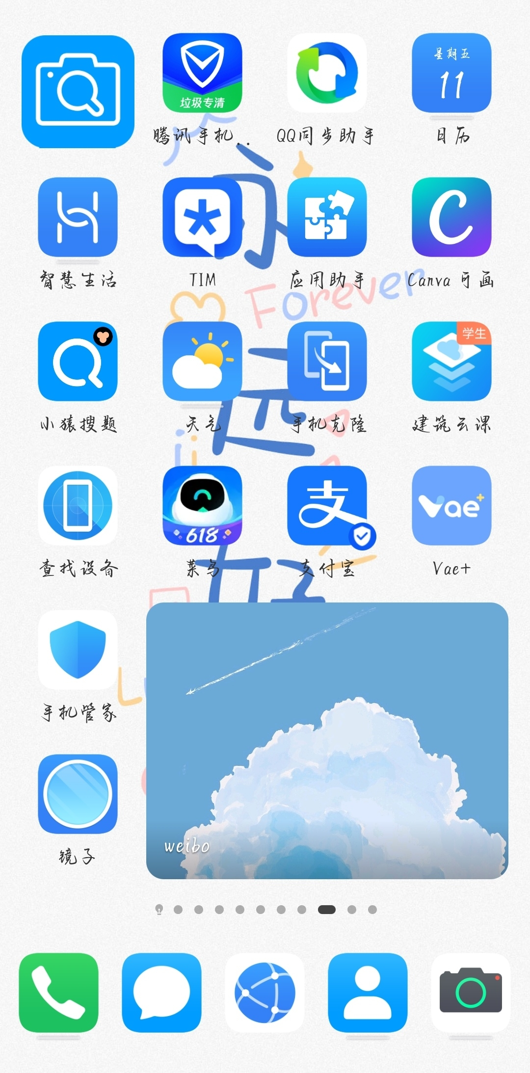 Screenshot_20210611_123857_com.huawei.android.launcher_edit_152779687735541.jpg