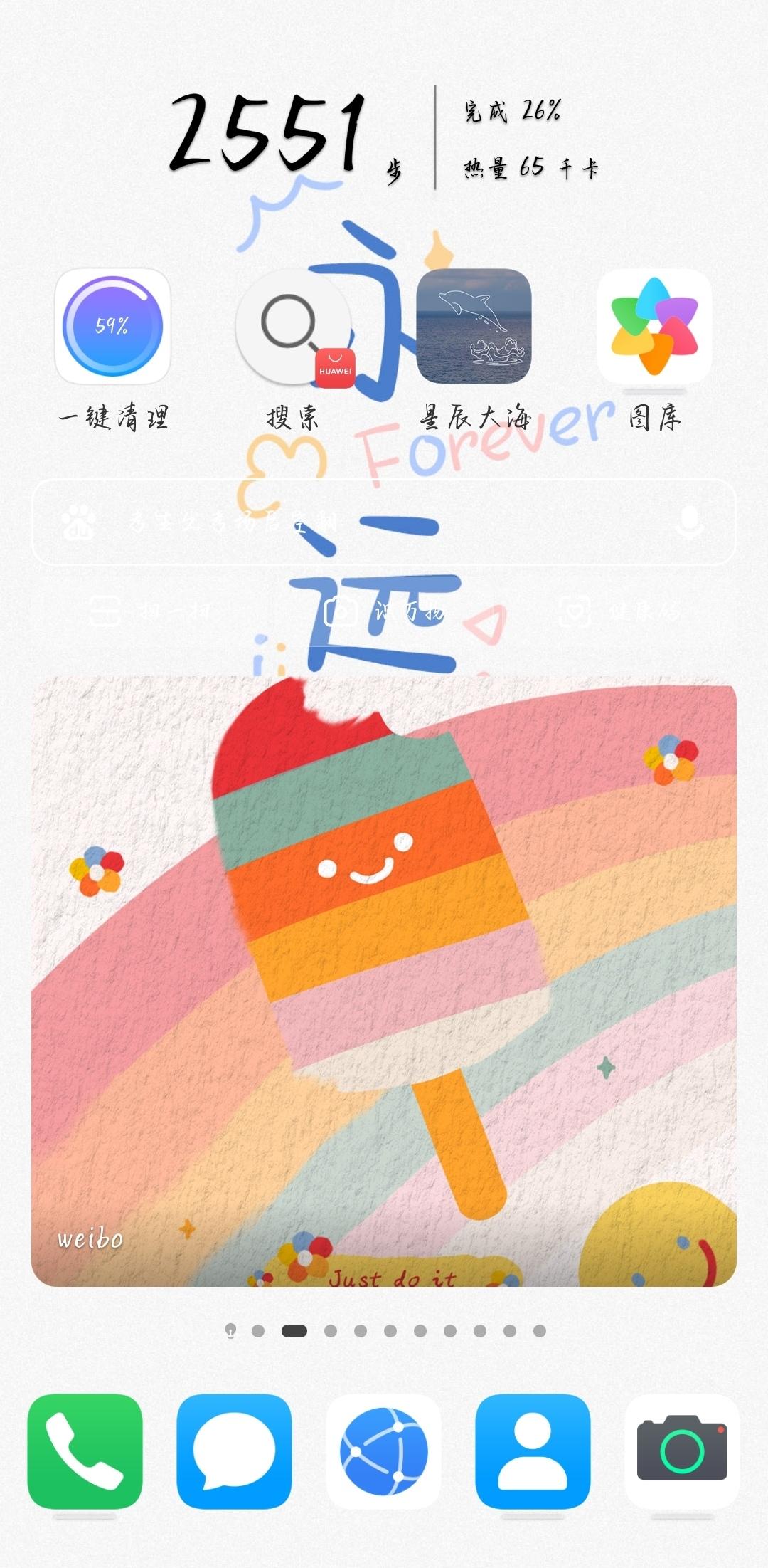 Screenshot_20210611_123840_com.huawei.android.launcher_edit_152751253654816.jpg