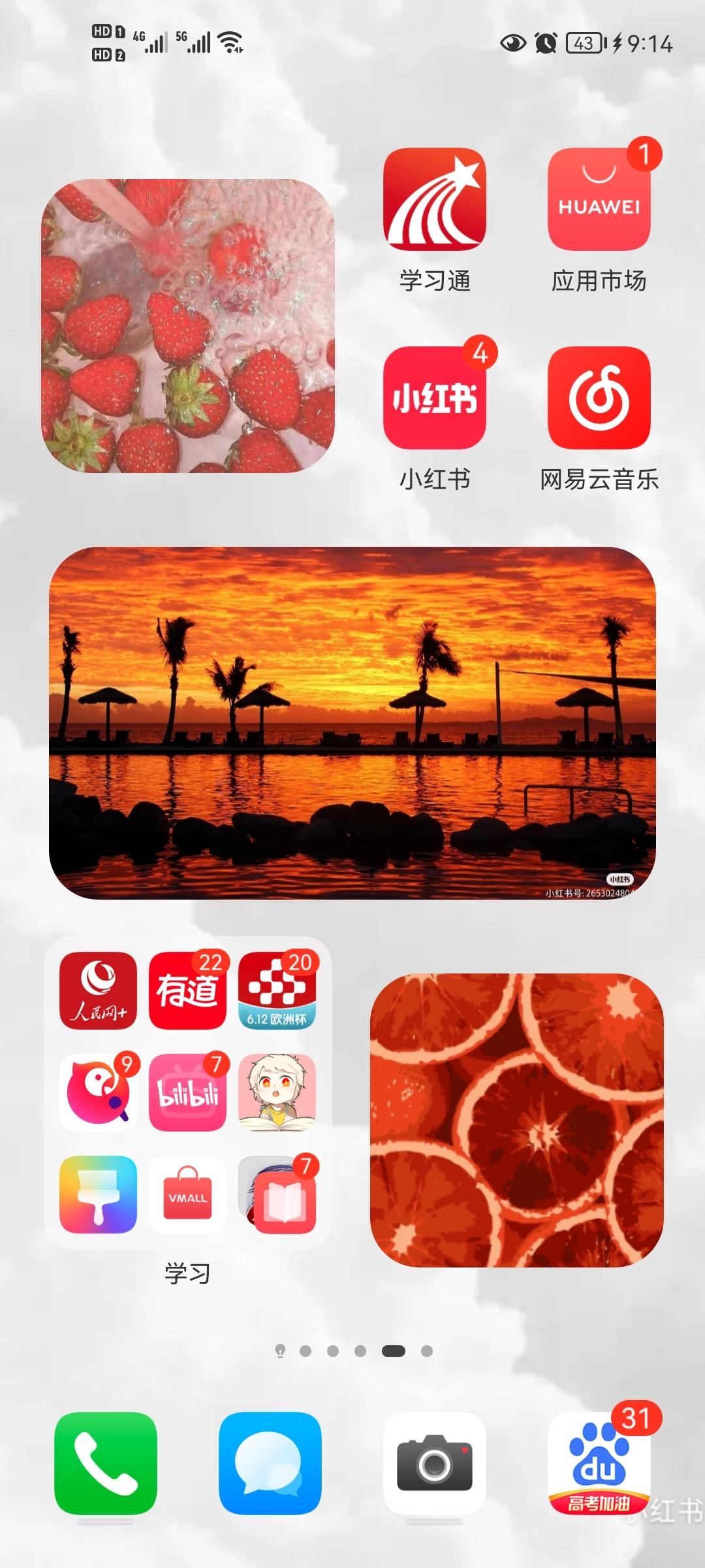 Screenshot_20210611_211431_com.huawei.android.launcher.jpg