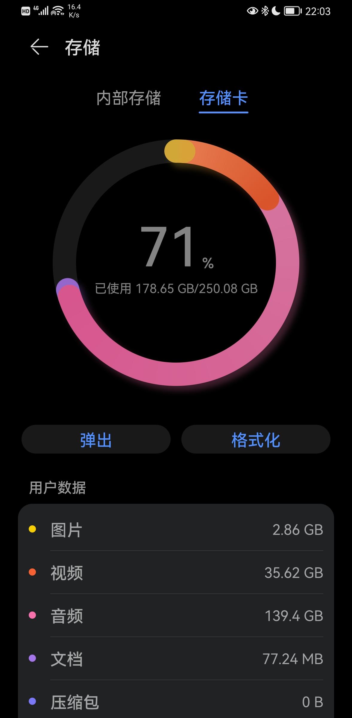 Screenshot_20210611_220320_com.android.settings.jpg