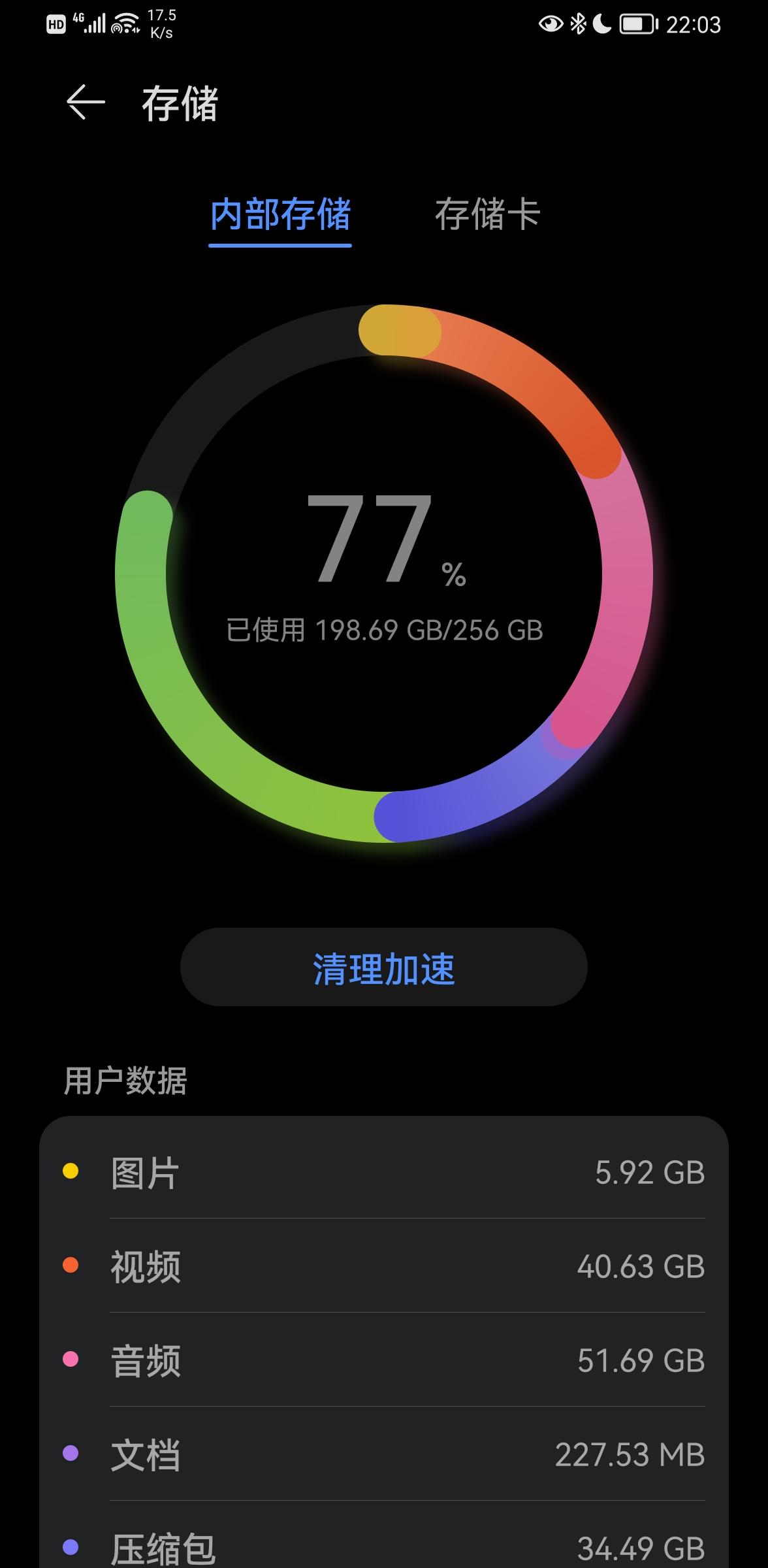 Screenshot_20210611_220317_com.android.settings.jpg